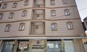 hotel alger centre , ikram el dhayf