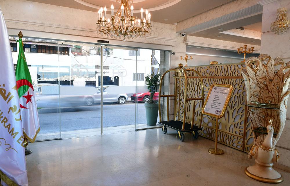 Hotel Ikram El Dhayf - Hotel à Alger centre