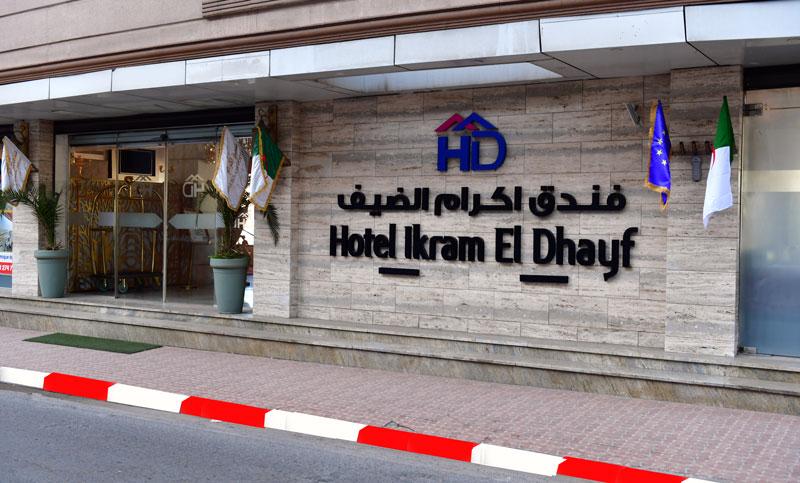 Hotel à Alger - hotel ikram el dhayf